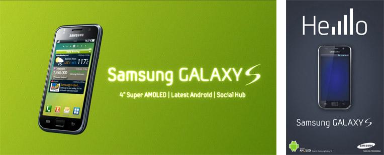 samsung galaxy s I Phone 4: la porte ouverte aux iphone killers